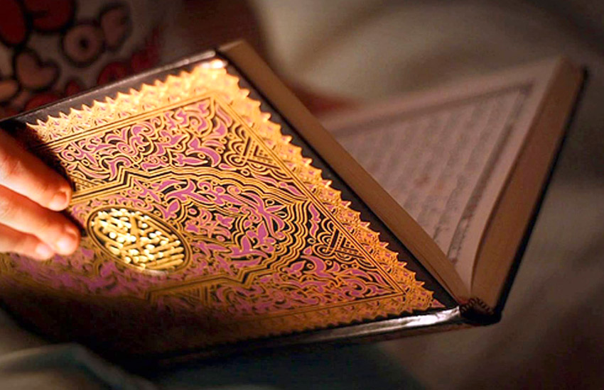 Tips-for-New-Muslims-on-How-to-Read-the-Quran-03.jpg